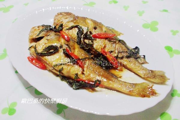 紫苏烧黄鱼