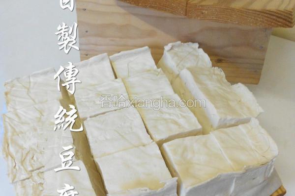 自制传统板豆腐