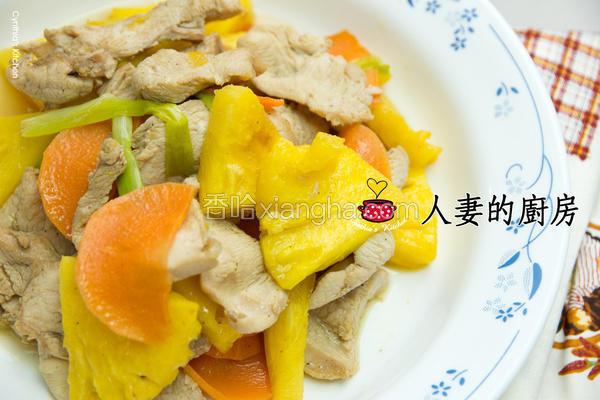 凤梨炒鸡片