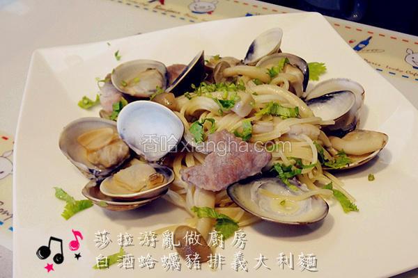 白酒蛤蛎意大利面