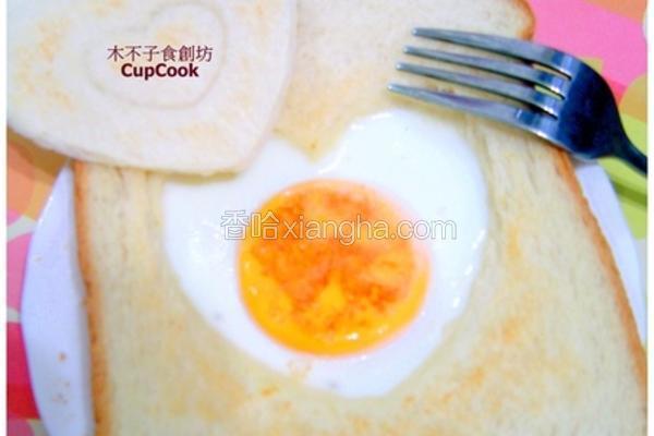 爱心鸡蛋吐司