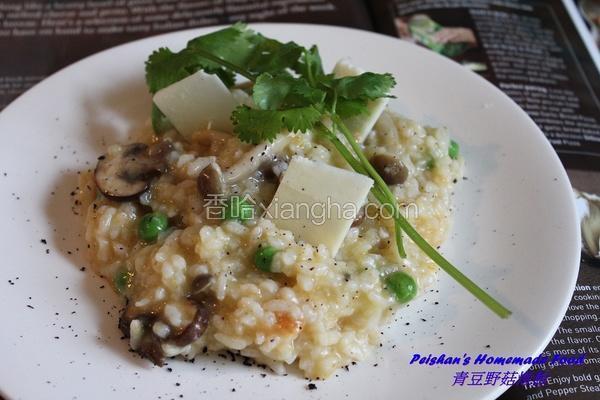 青豆野菇炖饭