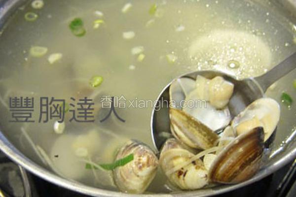 青木瓜蛤蜊汤