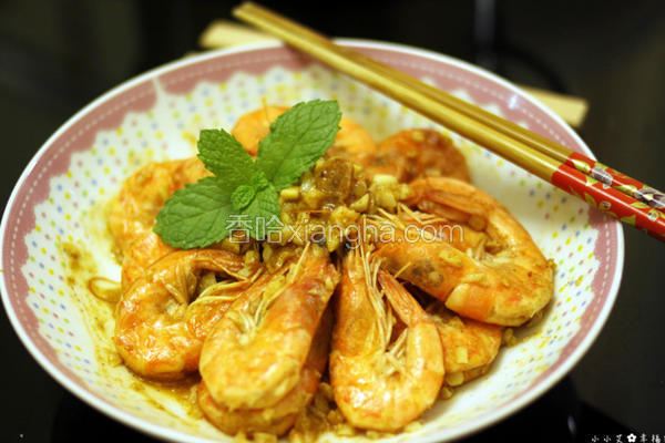 香蒜胡椒虾