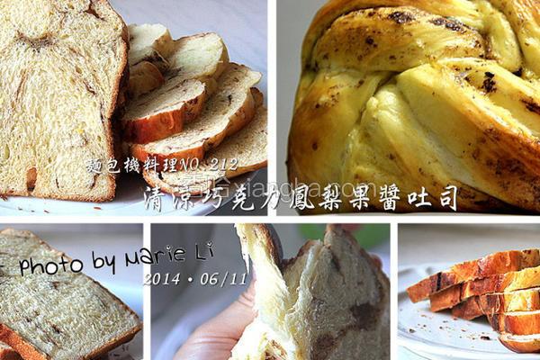 面包机料理