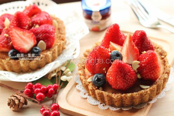 草莓柠檬杏仁塔