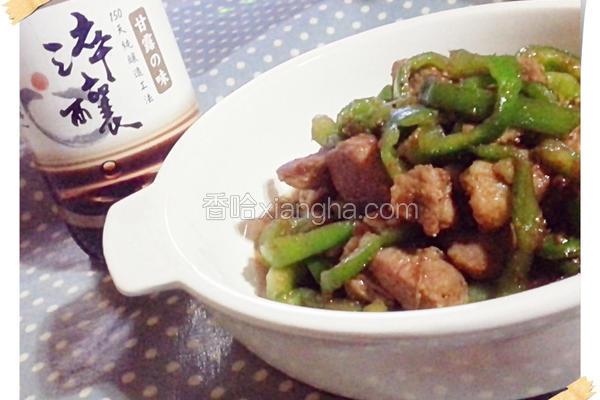 沙茶青椒猪柳