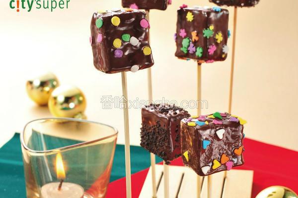 黑金缤纷巧克力