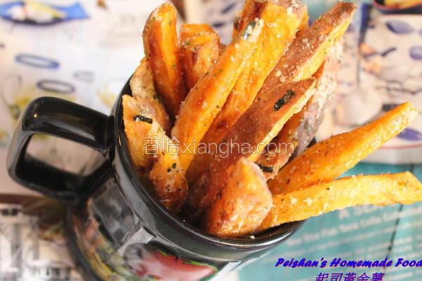 起司黄金薯