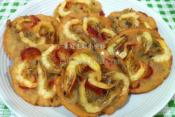 海鲜炸虾饼