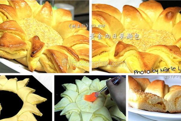 黄金向日葵面包