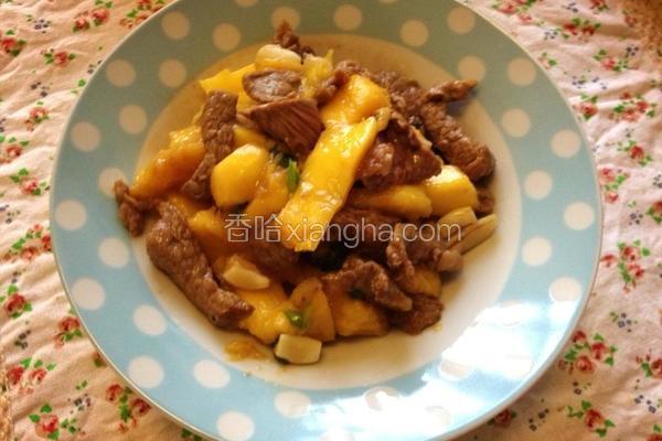 芒果炒牛肉