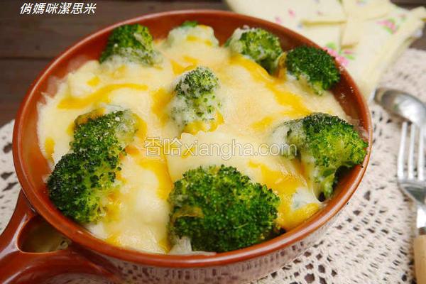 焗烤花椰菜