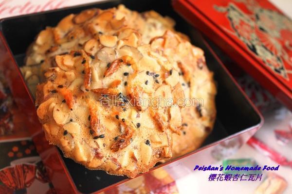 樱花虾杏仁瓦片