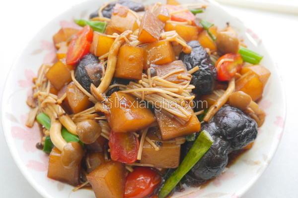 红烧蕈菇大头菜