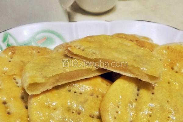 番薯月光饼