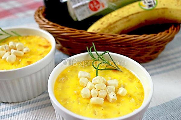 水果玉米布丁