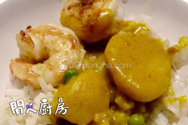 咖哩蒜香大虾饭