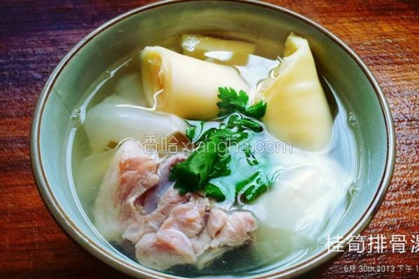 桂笋排骨汤