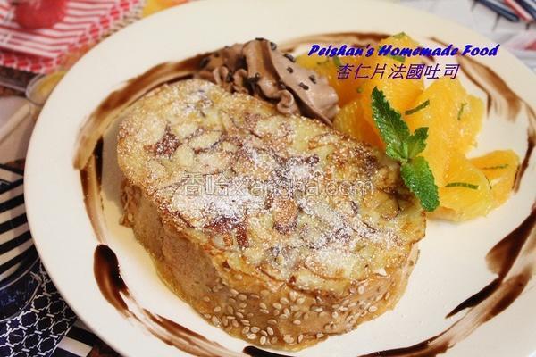 杏仁片法国吐司