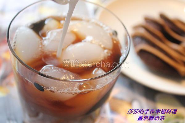 姜黑糖奶茶