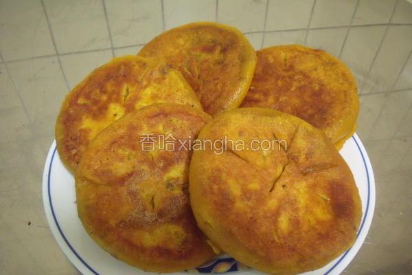 红豆南瓜煎饼