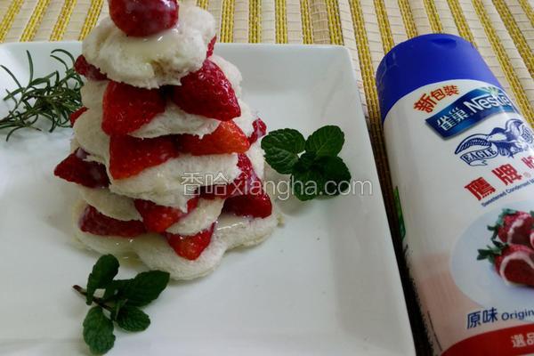 草莓炼乳吐司塔