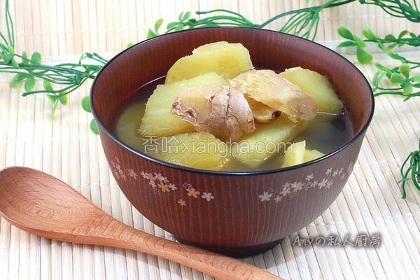 古早味地瓜姜汤