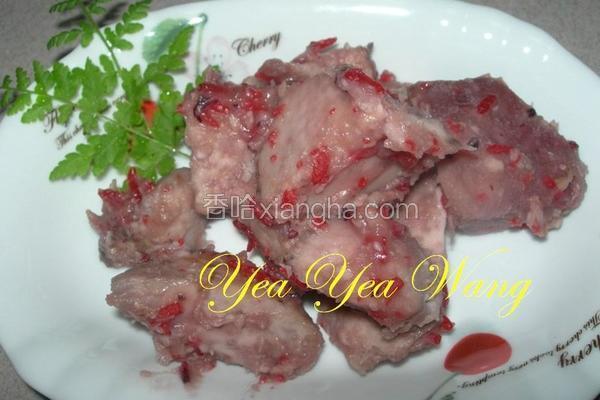 红麹蜜香芋