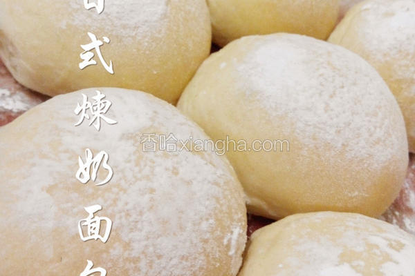 日式炼奶面包