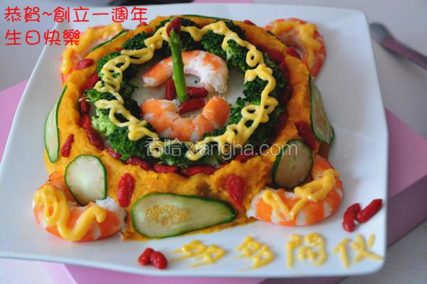 中式养生蛋糕