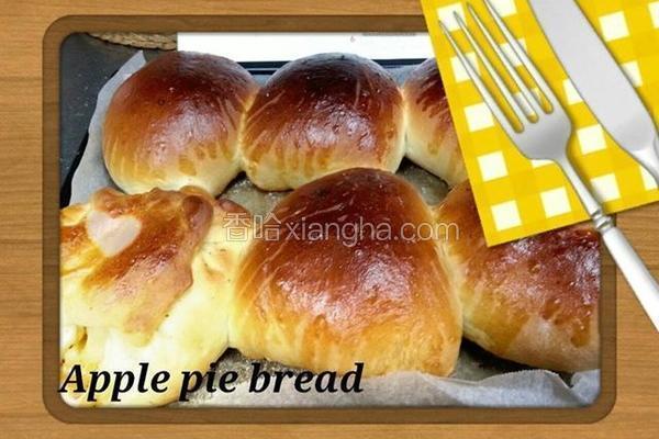 香甜苹果派面包