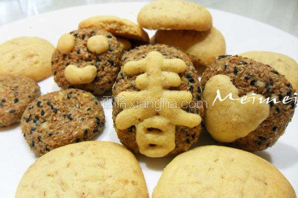 春节特制饼干