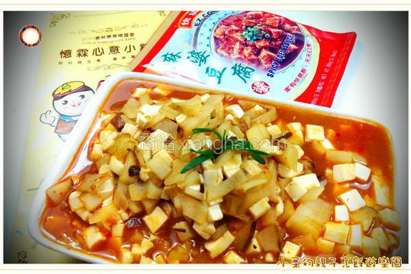 洋芋麻婆豆腐