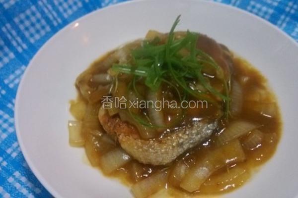 迷迭香咖哩鲑鱼