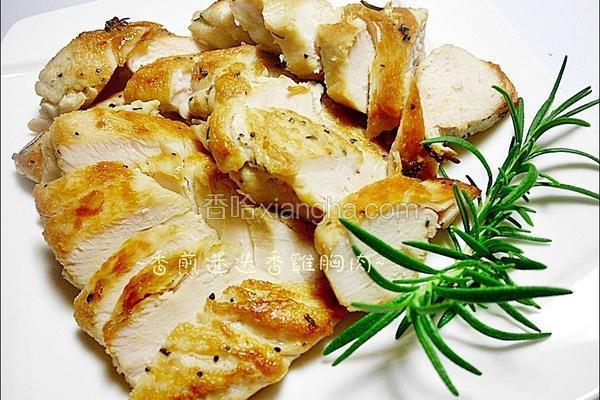 香煎迷迭香鸡胸肉