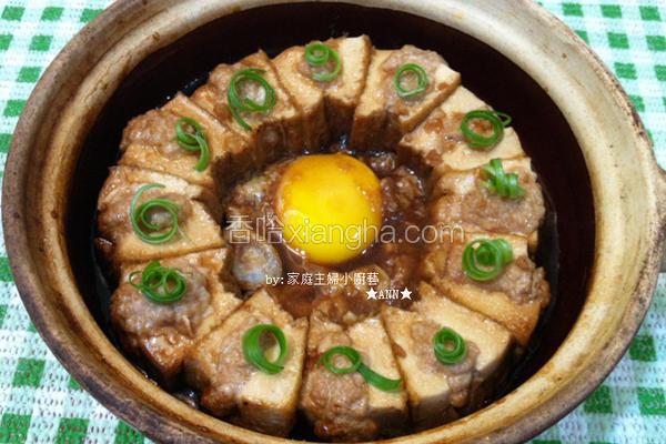 砂锅酿豆腐
