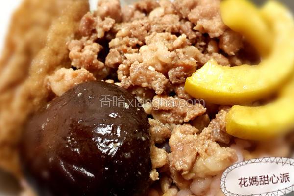 香菇肉燥饭