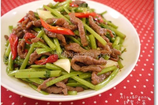 沙茶牛肉空心菜