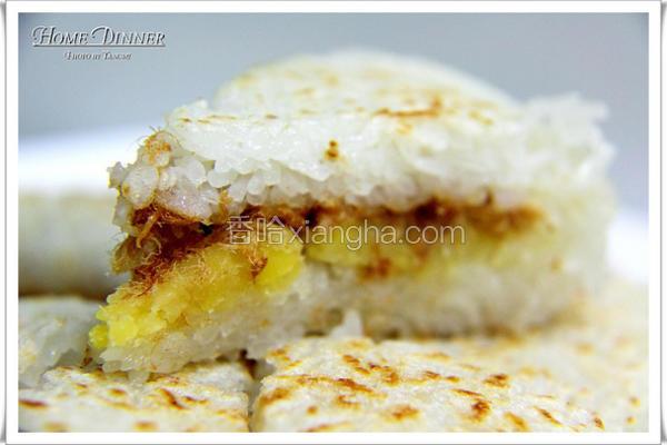 肉松豆茸煎糯米饼