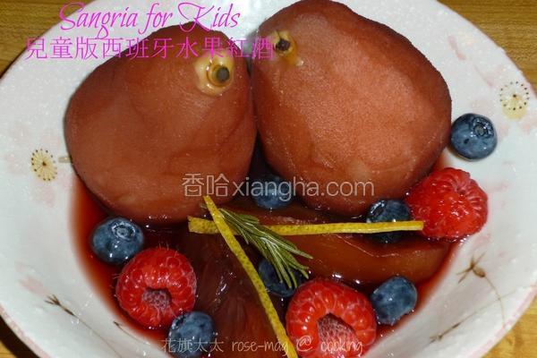 法式红酒烩梨