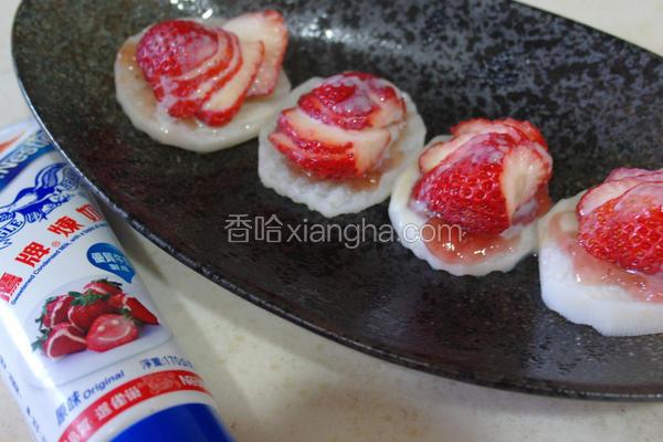 草莓就爱鹰牌炼奶