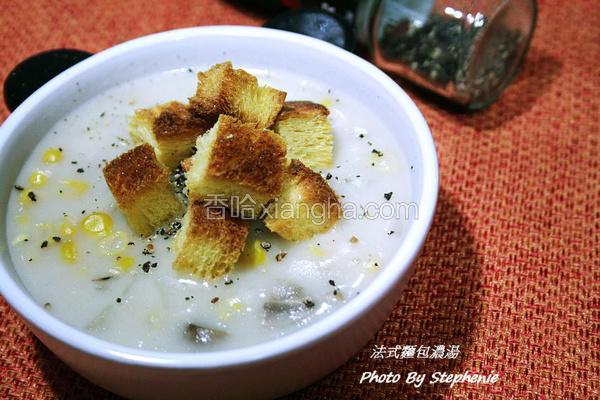 法式面包浓汤