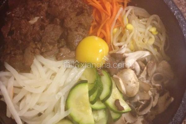 韩式石锅饭