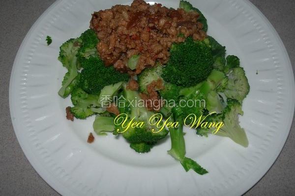 肉酱青花菜