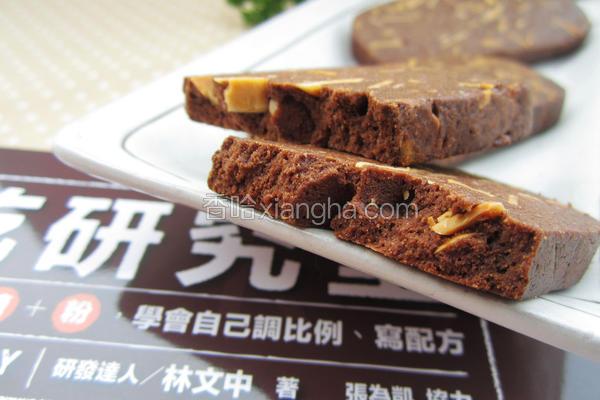 巧克力杏仁酥饼