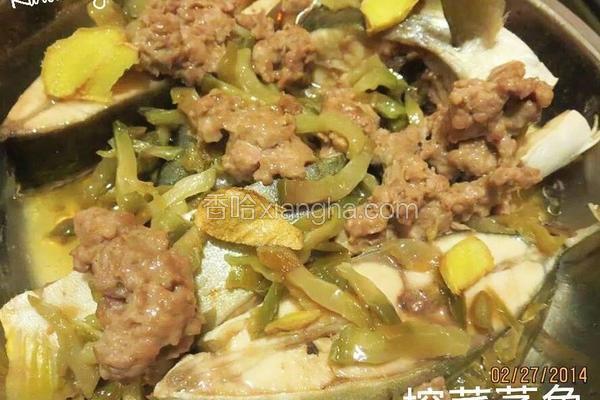 榨菜肉碎蒸鱼