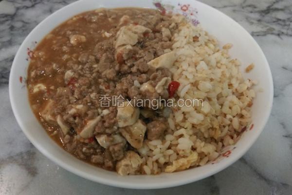 麻婆豆腐烩炒饭