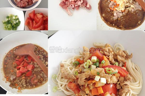 番茄肉燥面