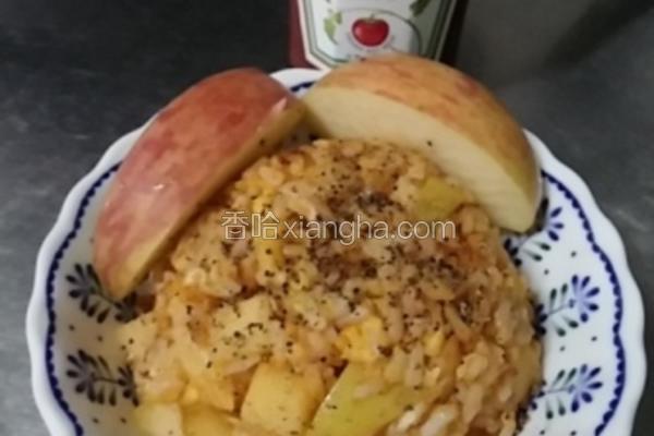 果香茄汁黄金炒饭